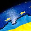 ЕС снизит таможенные тарифы для Украины с 1 января