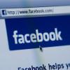 Министрам Кабмина запретят писать в Facebook