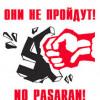 «Проект «Новороссия» уже угас», — СНБО