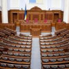 В новой Раде создадут комиссию по вопросам люстрации – Деревянко