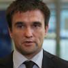 Украина и Дания создадут энергетический центр