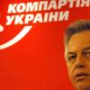 Суд приостановил производство по делу о запрете КПУ