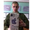 Минобороны РФ подозревает «Известия» в скрытой рекламе «Apple»