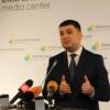 Парламент отменит депутатскую неприкосновенность в этом году — Гройсман
