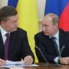 Путин повторяет ошибки Януковича