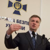 Наливайченко дал старт люстрации в СБУ