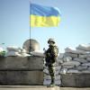 Пятнадцать украинских военных получили ранения в зоне АТО