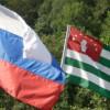 США признали договор России и Абхазии незаконным