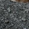«Центрэнерго» может возобновить поставки российского угля  «Центрэнерго» может возобновить поставки российского угля