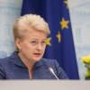«Газпром» больше Европе не нужен — Грибаускайте