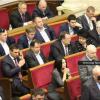 Кнопкодавы Народного фронта (ФОТО, ВИДЕО)