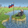 Холодильник побеждает телевизор. Россияне больше не хотят оплачивать имперские амбиции Путина