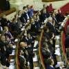 «Самопомич» и фракция Ляшко не будут голосовать за бюджет в воскресенье