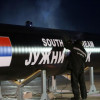 Журналисты раскрыли аферу Газпрома в Болгарии
