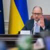 Чем обернутся для украинцев новые бюджетные инициативы Кабмина?