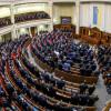 Коалиция договорилась о должностях в Кабмине