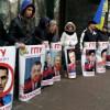 В Киеве пикетируют здание Генеральной прокуратуры