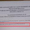 Российские ВУЗы уже открыто называют Украину угрозой для России (ФОТОФАКТ)