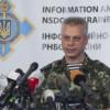 Боевики перебрасывают силы к Донецку (ВИДЕО)