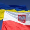 Украина и Польша создадут совместное военно-техническое производство