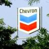 В США горит крупный нефтезавод Chevron (ФОТО)