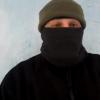 Украинские разведчики назвали имена генералов и командиров-предателей (ВИДЕО)