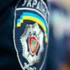 МВД предотвратило теракт в Артемовске Донецкой области
