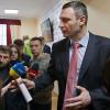 Киевские власти утвердили порядок размещения МАФов