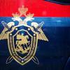 Следственный комитет России приобщил к делу Савченко подтверждение ее невиновности
