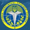 За дезертирство арестован генерал-майор Службы внешней разведки Украины