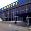 Из Симферополя не могут вылететь сотни пассажиров