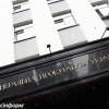 Восемь соратников Януковича не явились на допрос в Генпрокуратуру