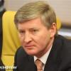 Ахметов судится с Украиной за пенсии для ДНР, — журналист (ДОКУМЕНТ)