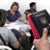 Более 2-х тысяч украинцев попросили убежища в Польше