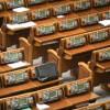 Комитет Рады поддержал законопроект президента об отмене внеблокового статуса