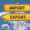 Рада ввела дополнительный импортный сбор