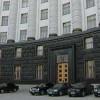 Рада утвердила новый Кабмин (СПИСОК)