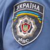 В Одессе милиция начинает антитеррористические мероприятия