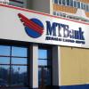 Сегодня банки Беларуси прекратили прием российских рублей