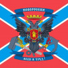 «Армия Новороссии» страдает от дезертирства и амбициозных планов Кремля