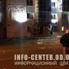 В Одессе прогремел мощный взрыв, уничтожен волонтерский пункт помощи бойцам АТО (ФОТО, ВИДЕО)