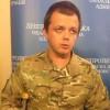 Семенченко рассказал, что было в фурах Ахметова, которые не пропустили в зону АТО