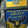 В «Айдаре» объяснили избиение водителя на Бориспольской трассе