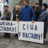В Запорожье активисты пикетируют мэрию, и готовятся проводить люстрацию