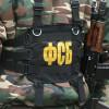 В Крыму ФСБ завело дело на Укртелеком