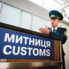 Украина и Польша создадут совместные органы пограничного контроля