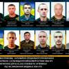 Опубликованы списки погибших в ДТП бойцов батальона Кульчицкого
