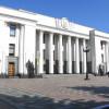 Сегодня Рада собирается признать Россию агрессором — Луценко
