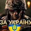 За последние 10 дней погибло 55 украинских воинов, — источник Цензор.НЕТ