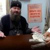Авторитетный религиовед: Основатель коррупции в Украине — церковь Московского патриархата